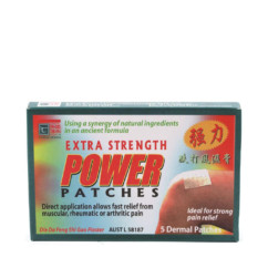 Cathay Herbal Extra Strength Power Patches 5 Patches